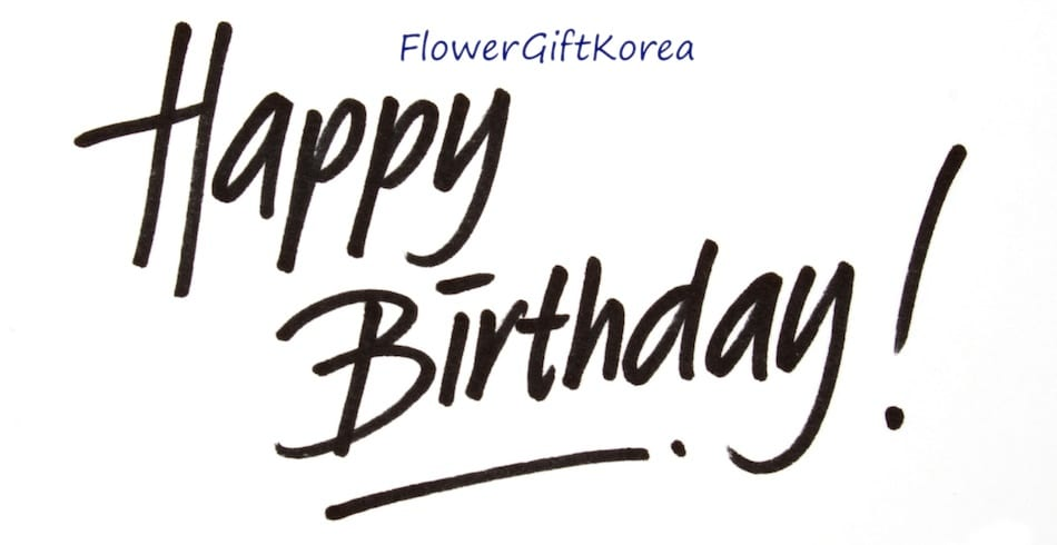 Flower Gift Korea Birthdays in Seoul and South Korea