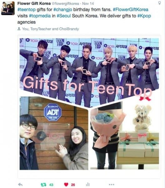 Flower Gift Korea Celebrity Flower and Gifts Order