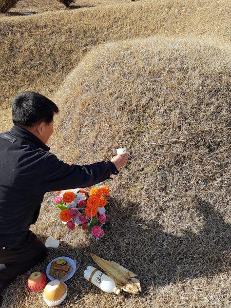 chuseok family tradition